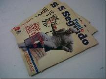 2012-10-11-revista-upn (3)