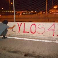 #YoSoy43 (MARCHA & PERFORMANCE)
